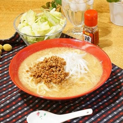 スープを全部飲み干したくなる担々麺の記事に添付されている画像