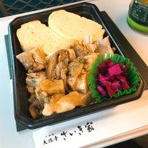 京都で駅弁買うならこれがオススメ!の記事に添付されている画像