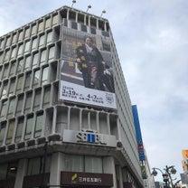 渋谷西武「太陽」 終了しましたの記事に添付されている画像