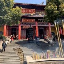 中国無錫 昼間に南禅寺への記事に添付されている画像