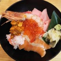 海鮮丼♡の記事に添付されている画像