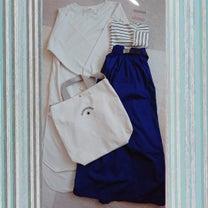☆購入品&昨日の晩ごはん☆の記事に添付されている画像