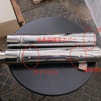 続 サーカスTC、薪ストーブの二重煙突を自作の記事に添付されている画像
