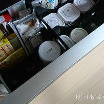 使いやすくすっきり!保存容器選びのポイントの記事に添付されている画像