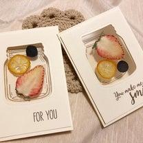 2019.3.19*フルーツシリーズ*イチゴと金柑の記事に添付されている画像