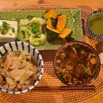 炊き込みご飯を炊きました。の記事に添付されている画像