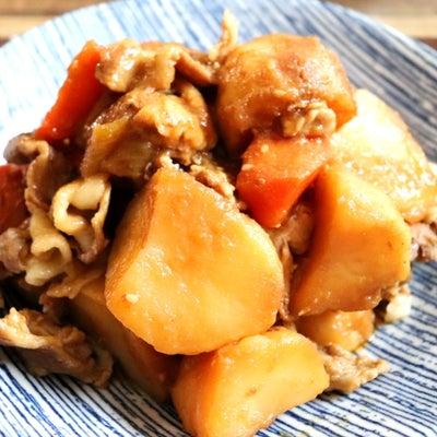 【簡単!炊飯器レシピ】全部入れたらスイッチポンde超簡単!焼肉のタレで絶品!肉じの記事に添付されている画像