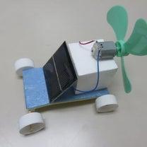【実験教室(Standard)】光電池の記事に添付されている画像