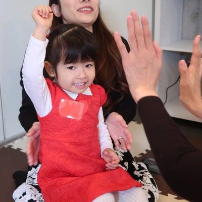 4月のレッスン日程〜日進市赤池 昭和区山里町0〜3歳のリトミックの記事に添付されている画像