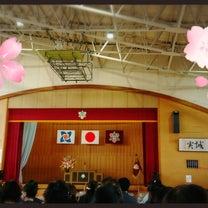 卒業式(⁎˃ᴗ˂⁎)の記事に添付されている画像