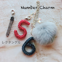 Number charm/Woven Ribbon Charm  by T-crの記事に添付されている画像