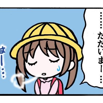 大食い娘伝説 ~ガッツリおやつ~の記事に添付されている画像