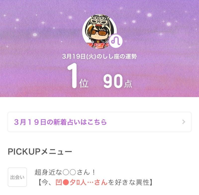 レア 度 ポケモン go 違い ランキング 色