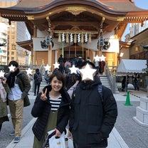 妊娠17週 戌の日 安産祈願 東京 水天宮の記事に添付されている画像