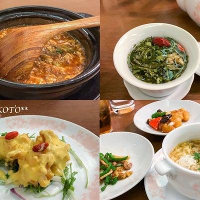 拍拍飯店の中華ランチの記事に添付されている画像