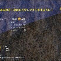"""""""平成ラストスパート経過報告!""""の記事に添付されている画像"""