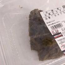 【コストコ】こんなに美味しいとは!沖縄生もずく。の記事に添付されている画像