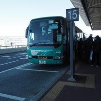 (2)2018年12月年越花火を楽しむパースの旅~出発は久しぶりの成田空港、東京の記事に添付されている画像