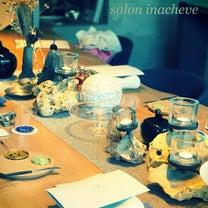 サロン・イナシュヴェでお料理レッスン&贅沢ランチの記事に添付されている画像