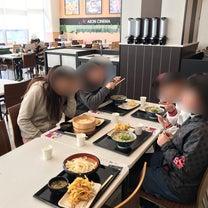 Vol.0386 家族旅行(大阪)01の記事に添付されている画像
