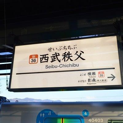 【西武鉄道】S-TRAINの記事に添付されている画像