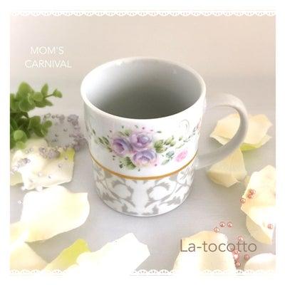 プレゼントに手作りマグカップ♪の記事に添付されている画像