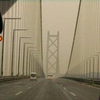 雨の中のドライブの記事に添付されている画像