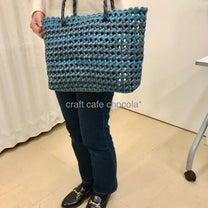 始めての石畳編みかごバッグの記事に添付されている画像