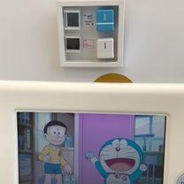 藤子・F・不二雄ミュージアム スタンプの記事に添付されている画像
