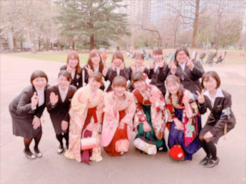 女子 大学 学習院