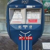 未来型ポスト ~ 川口市の記事に添付されている画像