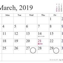 2019年 3、4月分 講座・施術スケジュール(更新分)の記事に添付されている画像