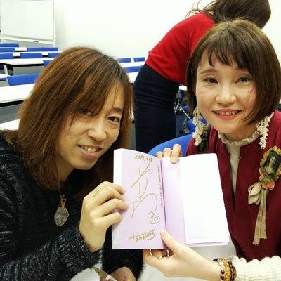 並木良和さんとディスカッションに行って来ました✨の記事に添付されている画像