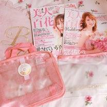 美人百花の付録が使える!ロジェ・ガレのポーチ付きスパバッグの記事に添付されている画像