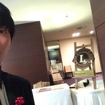 奈良 天理市 奈良プラザホテル ライオンズ定例会ショーの記事に添付されている画像