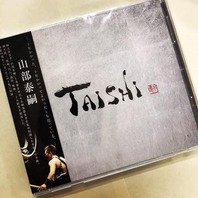【来ました】山部泰嗣さんの「TAISHI」!^ ^の記事に添付されている画像