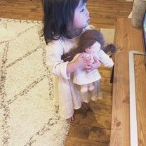 HAPPYちゃんの服とマルジェラの財布の記事に添付されている画像