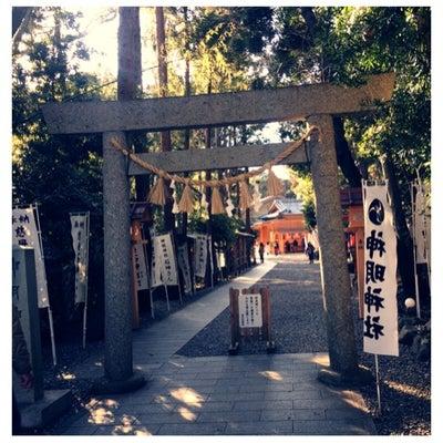 三重県の石神さんと神明神社へ!の記事に添付されている画像