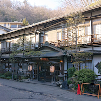鎌先温泉 最上屋旅館の記事に添付されている画像