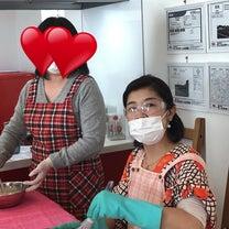 石鹸作りの基本を学んでみませんか?の記事に添付されている画像