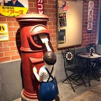 昭和レトロとペプシコーラの記事に添付されている画像