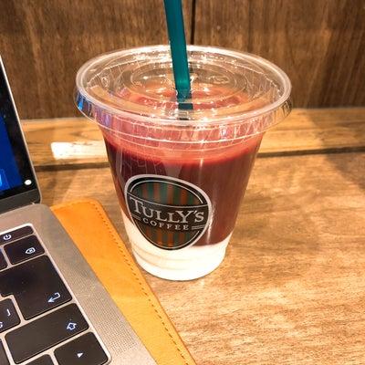 タリーズコーヒーが好きになった理由の記事に添付されている画像