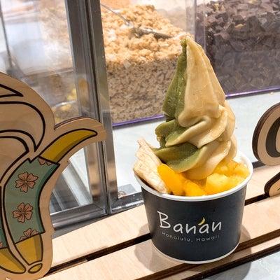 グランフロントのBananは、バナナまみれです!FRPブラッシュアップ時間変更!の記事に添付されている画像