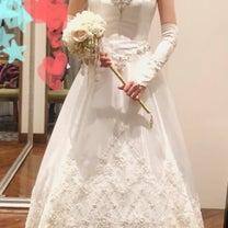 衣装合わせ③2回目WD編の記事に添付されている画像