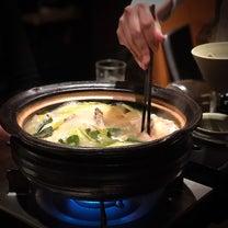 今シーズン最後の水炊きを食すの記事に添付されている画像