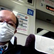 特急電車とぐるーりめぐりんで上野への記事に添付されている画像