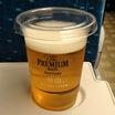 東海道新幹線で神泡ビールを飲む