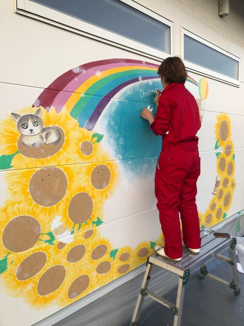 『壁画アート完成!』