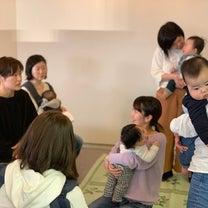 「赤ちゃんの夜泣き・寝ぐずり解決講座」開催しました♪の記事に添付されている画像