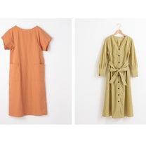 ラグランスリーブワンピース など、ワンピース・ドレスのおすすめ!人気、春夏ファッの記事に添付されている画像